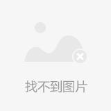 固体饮料红糖姜茶粉多肽固体饮料.jpg